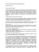 Интимная Сцена С Мэгги Джилленхол – Секретарша (2001)