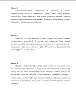 Мокрая Марли Шелтон В Полотенце – День Святого Валентина (2001) (2001)
