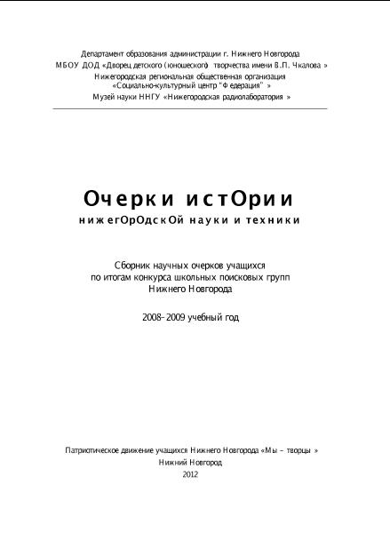 Татьяна Рассказова На Осмотре У Доктора – Жил-Был Доктор... (1984)