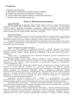Елена Панова В Лифчике – Девичник (2009)